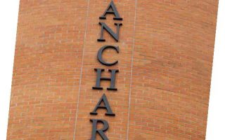 SAU Business Building Endowment initiated in honor of the Blanchards